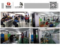 The Fourth Jiangsu Skills Competition Kicks Off-Combines High Skills With New Technology