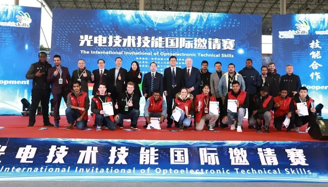 """The International Invitational of Optoelectronic Technical Skills 2019"" successfully ended in Ch"